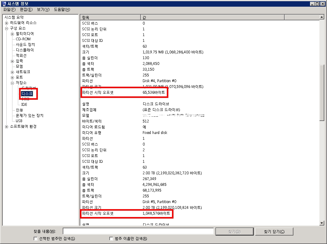 Msinfo32.exe windows 7 download
