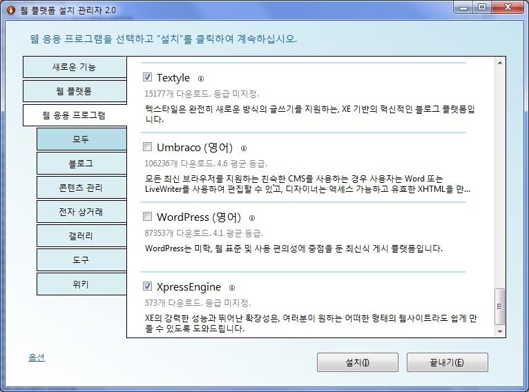 install2.jpg