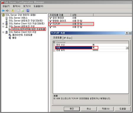 081310_0048_13SQLServe1.png