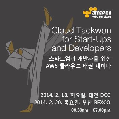 facebook_taekwon.png