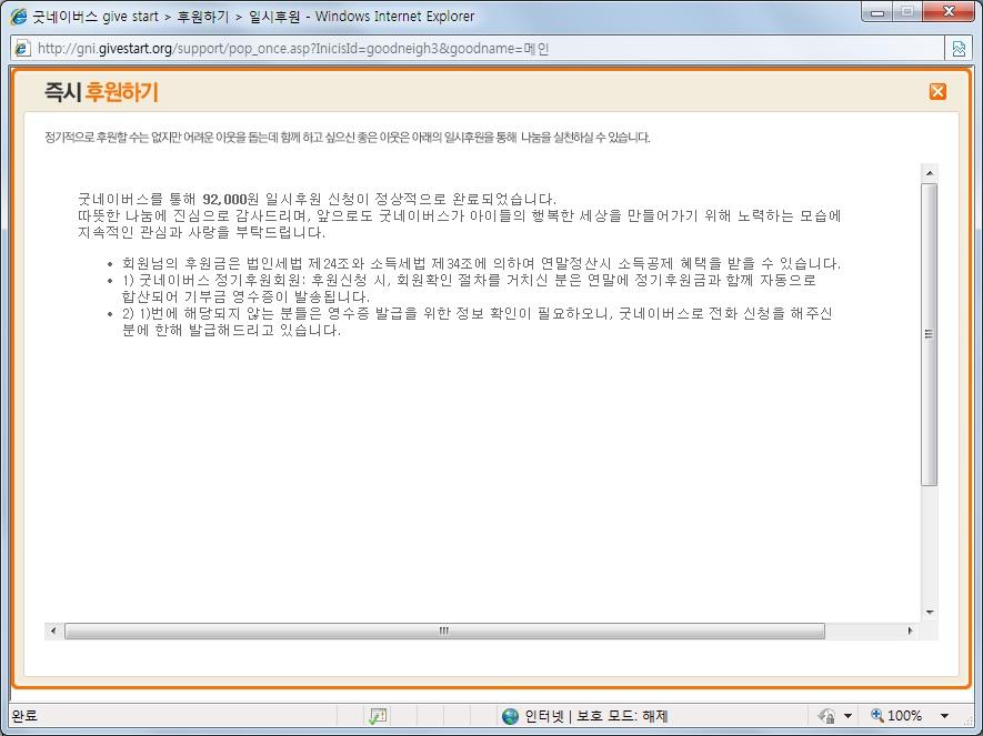 SQLER5회세미나기부.jpg