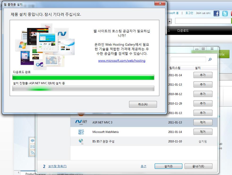 webmatrix.jpg