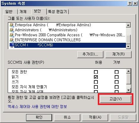 sccm18.jpg