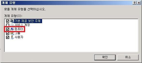 sccm16.jpg