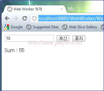 WebWorker_01.jpg