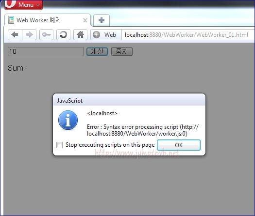 WebWorker_02.jpg