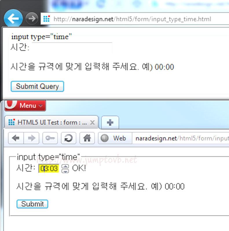 input_time_01.jpg