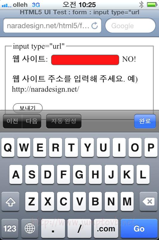 input_url.jpg