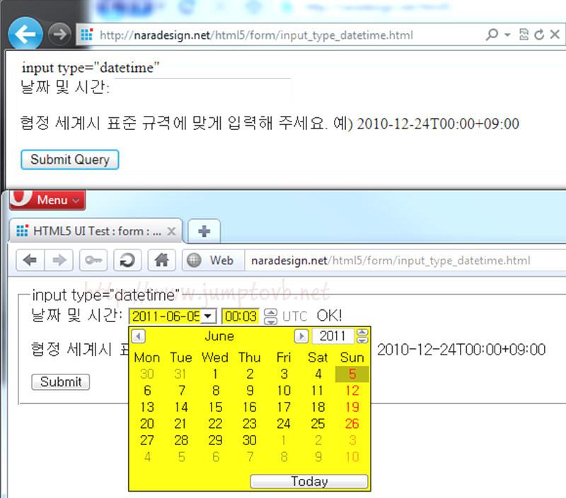 input_datetime_01.jpg