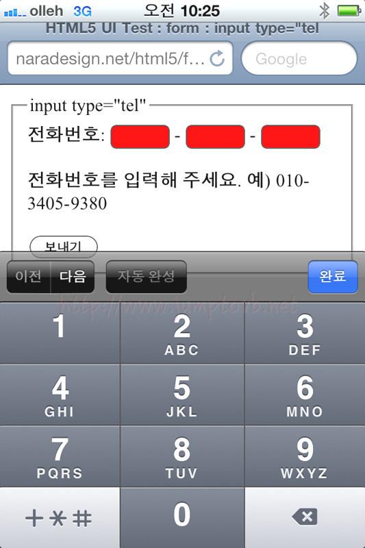 input_tel.jpg