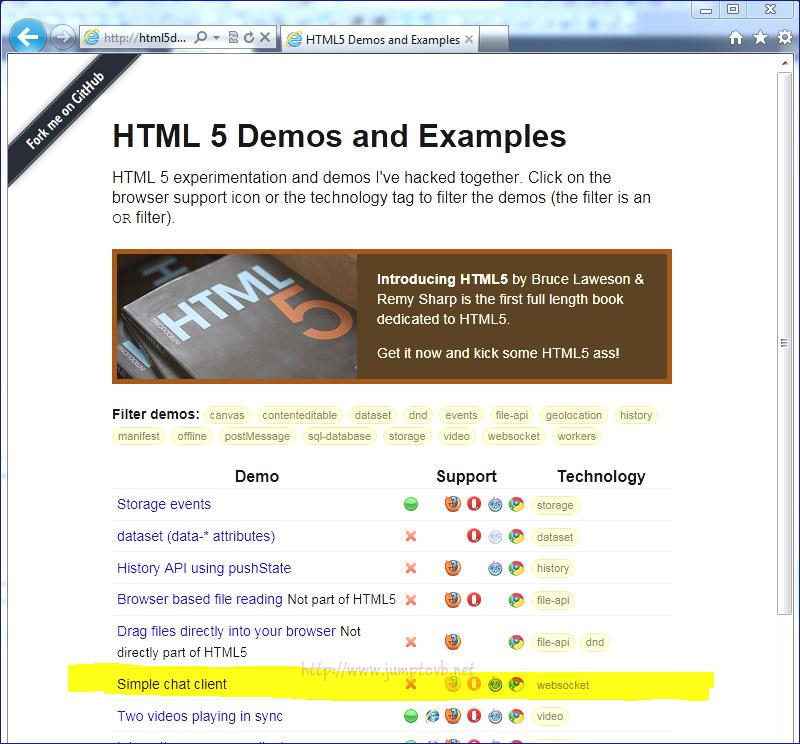 WebSocket_04.jpg