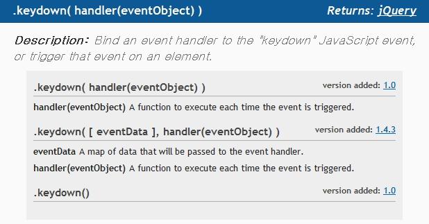 jQuery, Javascript Tip과 강좌 게시판 - [jQuery강좌] 17