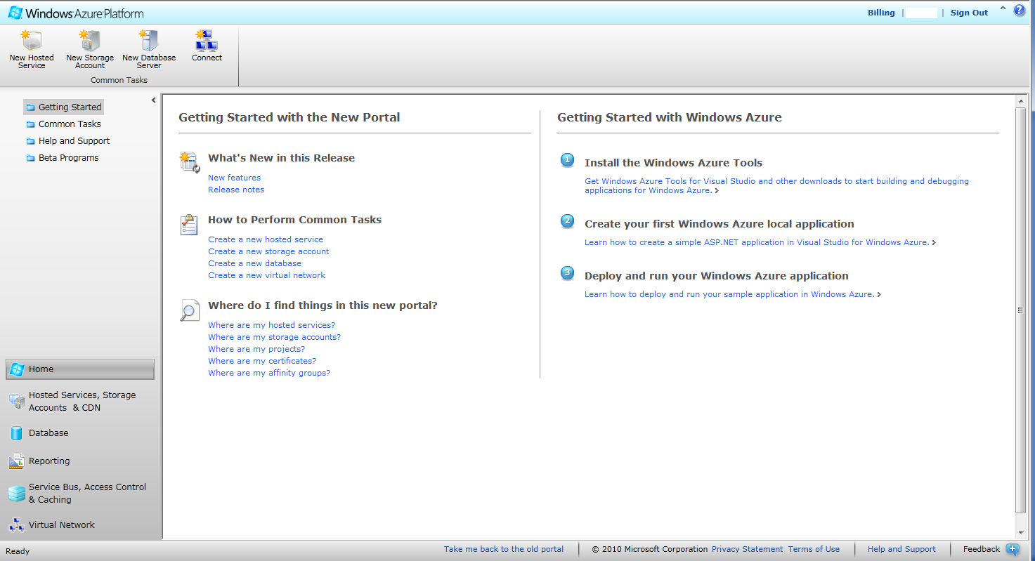 windows azure 관리화면.png
