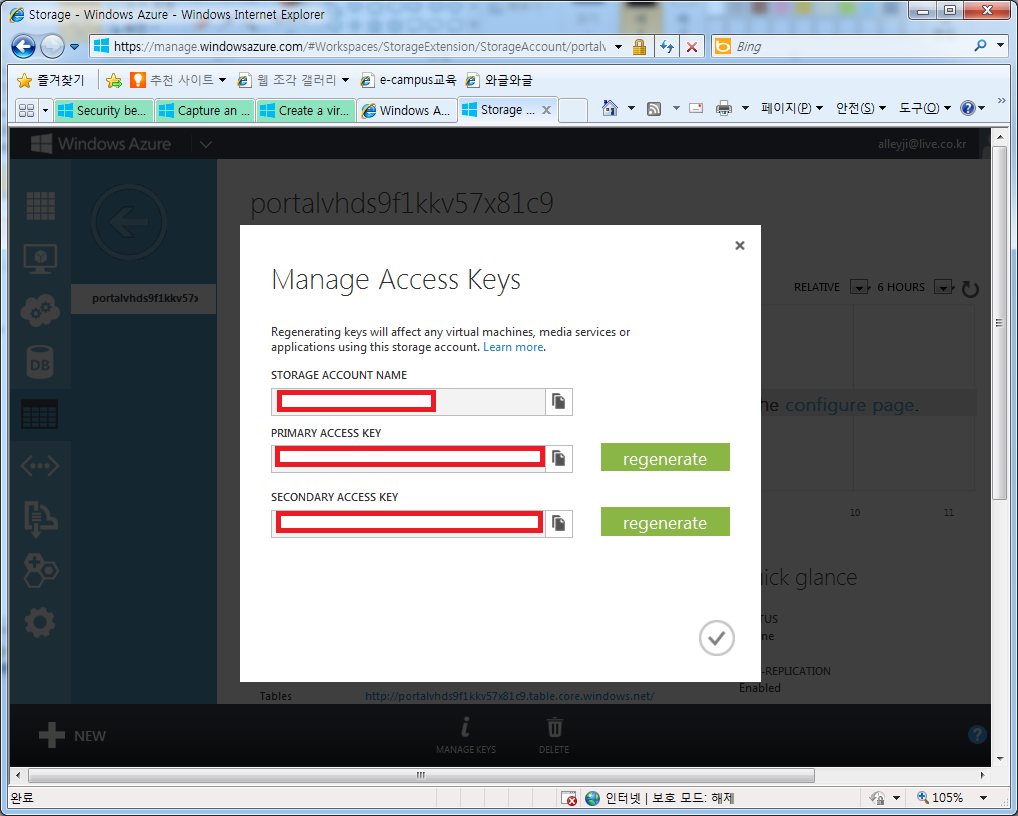 04.Account Name n Access Key.png