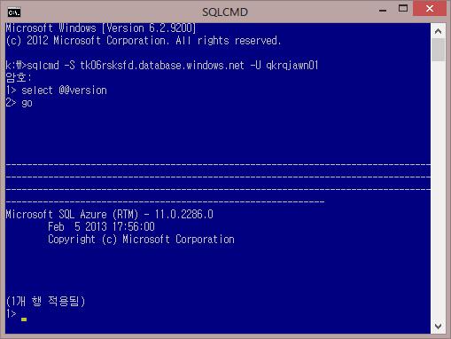 Azure_Camp_6_008_SQL데이터베이스_1번선택_SQL데이터베이스디자인_07_sqlcmd_연결.png