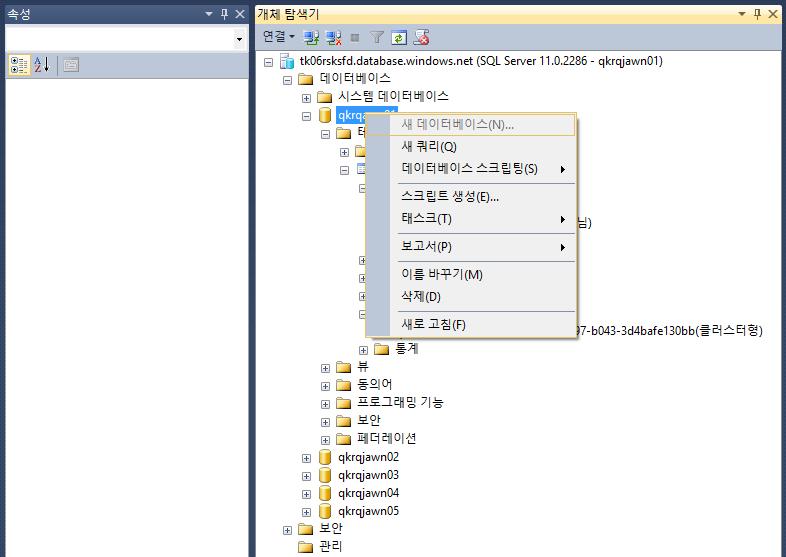 Azure_Camp_6_008_SQL데이터베이스_1번선택_SQL데이터베이스디자인_08_ssms_연결_02.png